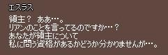 mabinogi_2009_06_20_261.jpg