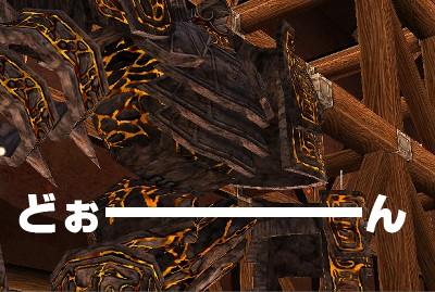 mabinogi_2009_06_20_268.jpg