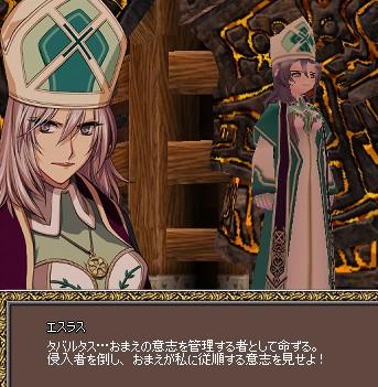 mabinogi_2009_06_20_276.jpg