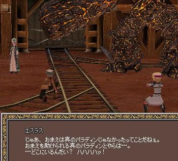 mabinogi_2009_06_20_284.jpg