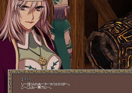 mabinogi_2009_06_20_305.jpg