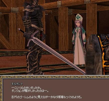 mabinogi_2009_06_20_309.jpg