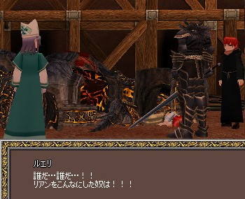 mabinogi_2009_06_20_317.jpg