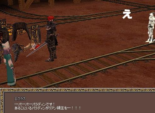 mabinogi_2009_06_20_319.jpg