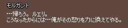 mabinogi_2009_06_20_336.jpg