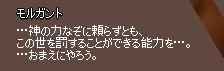 mabinogi_2009_06_20_337.jpg