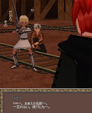 mabinogi_2009_06_20_338.jpg