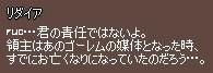 mabinogi_2009_06_20_341.jpg
