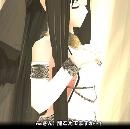 mabinogi_2009_06_20_391.jpg