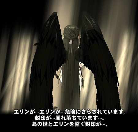 mabinogi_2009_06_20_392.jpg