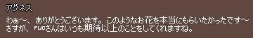 mabinogi_2009_06_20_444.jpg