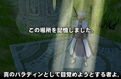 mabinogi_2009_06_29_009.jpg