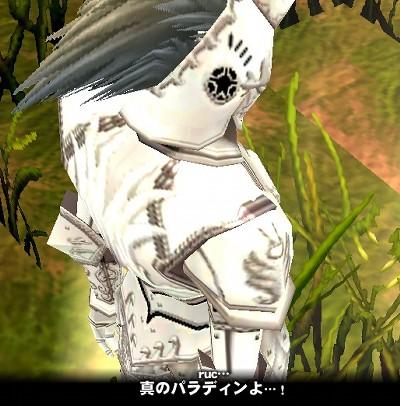 mabinogi_2009_06_29_029.jpg