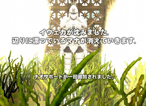 mabinogi_2009_06_29_040.jpg