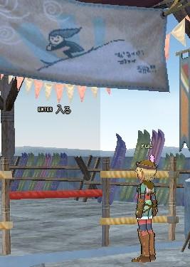 mabinogi_2009_12_19_005.jpg