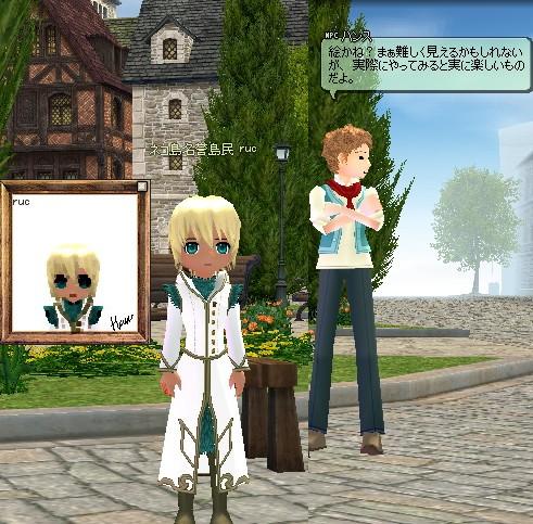 mabinogi_2010_02_03_004.jpg