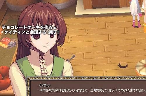 mabinogi_2010_02_14_002.jpg