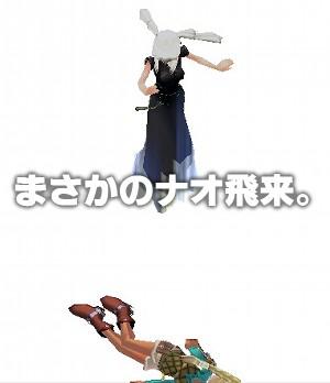 mabinogi_2010_02_20_002.jpg