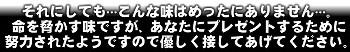 mabinogi_2010_02_20_008.jpg