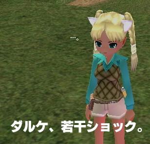 mabinogi_2010_02_20_010.jpg
