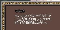 mabinogi_2010_03_10_004.jpg