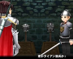 mabinogi_2010_03_11_020.jpg