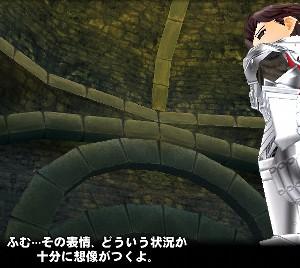 mabinogi_2010_03_11_024.jpg