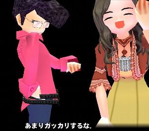 mabinogi_2010_03_11_026.jpg