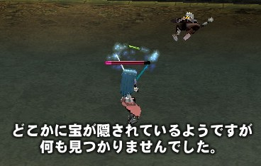 mabinogi_2010_03_11_053.jpg