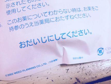 tgs_ryu4_15_20120301182805.jpg