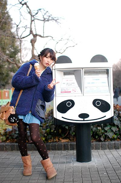 2012-02-04-上野