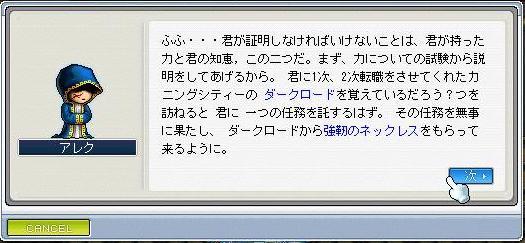 Maple100110_202220.jpg