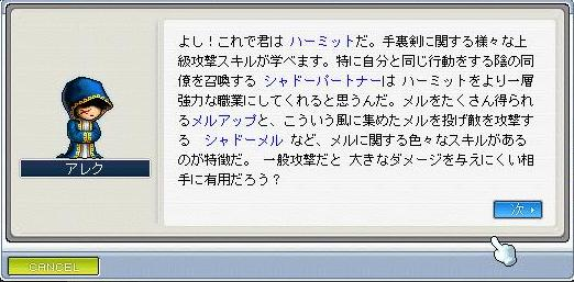 Maple100110_210523.jpg