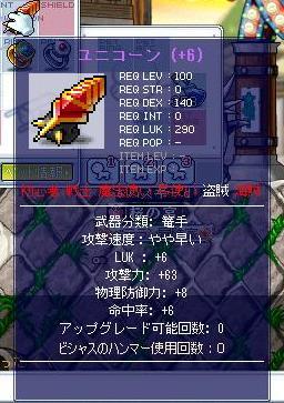 Maple100123_222550.jpg