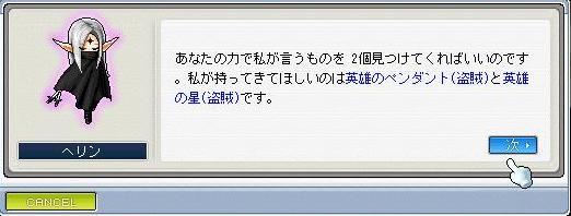 Maple100202_210544.jpg
