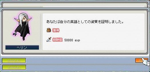 Maple100202_213650.jpg