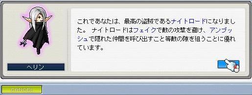 Maple100202_213701.jpg