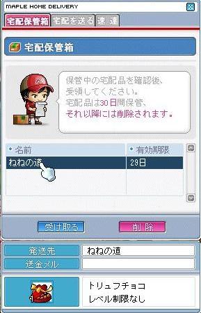 Maple100207_183517.jpg