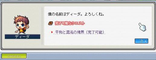 Maple100227_205958.jpg