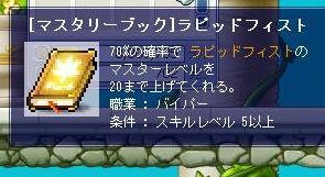 Maple100301_185652.jpg