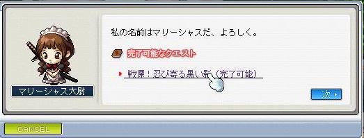 Maple100301_194748.jpg