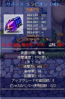Maple100306_213055.jpg