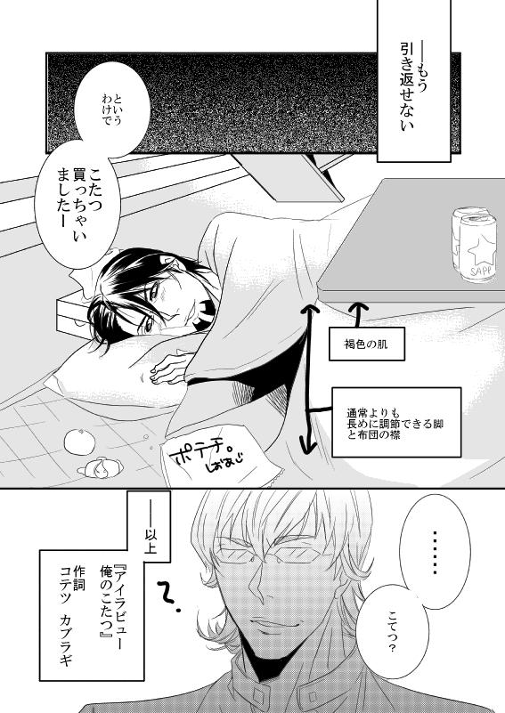 manga0004.jpg