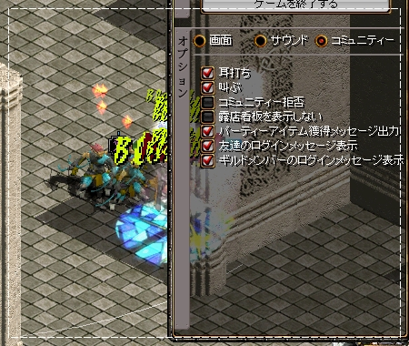 RedStone 13.10.02[04]