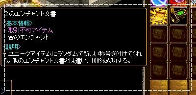 RedStone 13.10.05[06]