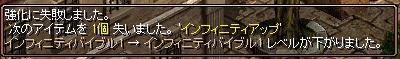 RedStone 13.10.05[05]