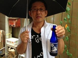 塩ビール_01