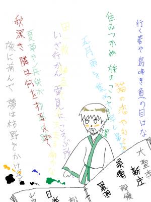 090820 俳句の日