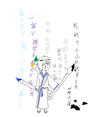 090820 俳句の日②