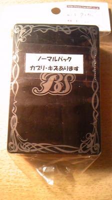 100304_022650.jpg